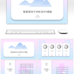 Powerpoint Templates Aesthetic