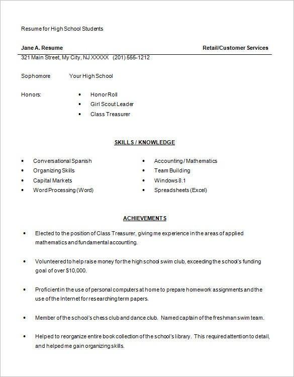 Resume Templates High School