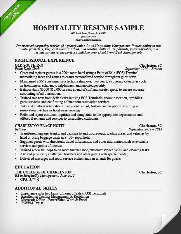 Resume Templates Hospitality