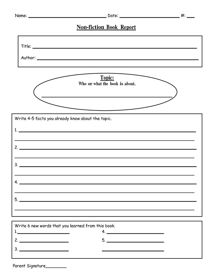 Biography Report Template 4th Grade